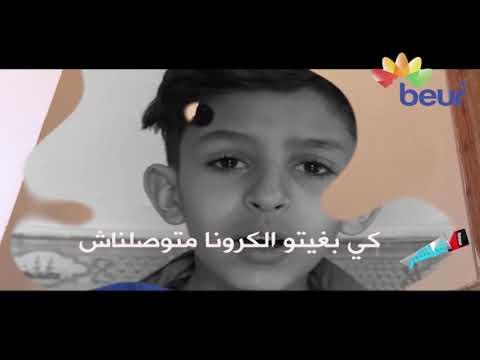 المنشار - الحلقة 02