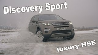 Land Rover Discovery Sport Тест - драйв 2.2 190 л.с.