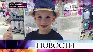 """В программе """"На самом деле"""" выяснят, кто настоящий отец сына артиста Сергея Степина."""