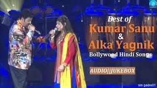 Forever Gold  Kumar Sanu & Alka Yagnik Bollywood Hindi Songs Jukebox Songs