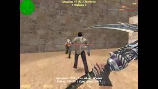 Играем на зомби сервере .:Война Богов:. (ВИП + HOOK БЕСПЛАТНО)