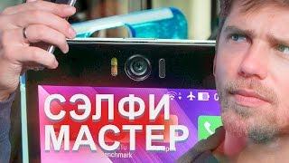 Смартфон для селфи - обзор ASUS ZenFone Selfie - Keddr.com