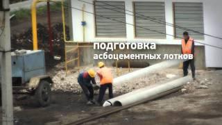 видео: Строительство птичников от «ХОЛОД ЭКСПРЕСС»