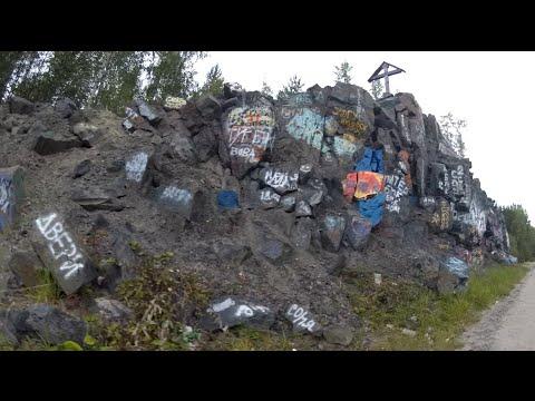 Карельские скалы