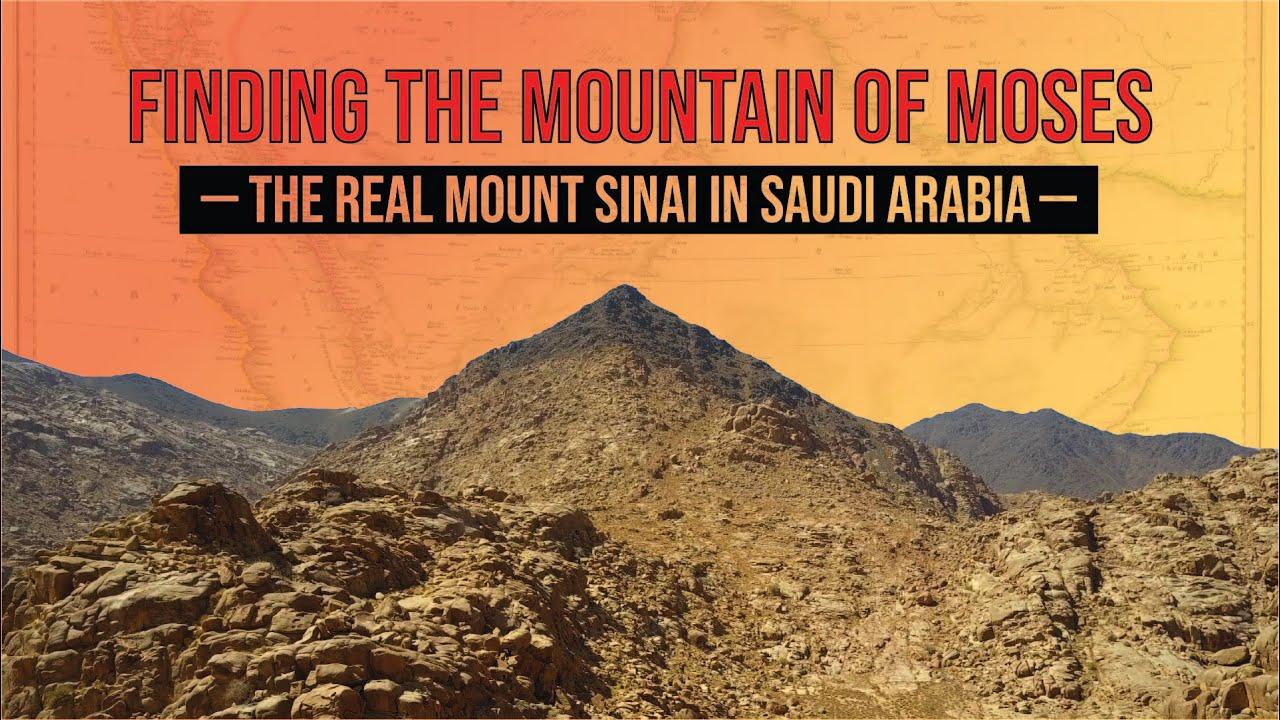 Episode 254: Joel Richardson - Mount Sinai in Arabia: The
