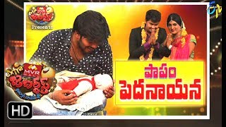Extra Jabardsth | 21st July 2017| Full Episode | ETV Telugu