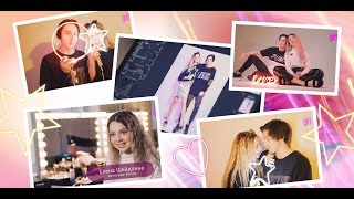 Лена и Женя Шейдлины   ELLE girl февраль 2017   Съемка обложки