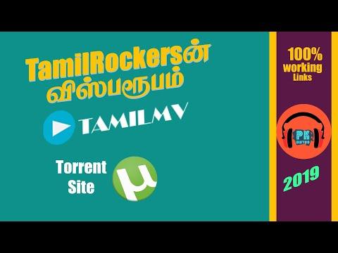 விஸ்பரூபம் எடுத்த TamilRockers | New Torrent Site 2019