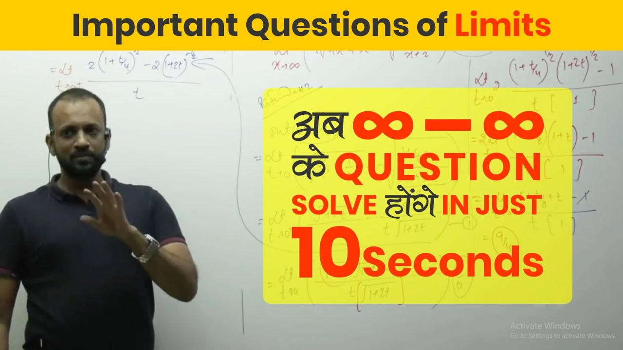 How to Solve Limits | Class 11 | IIT JEE Mains & Advanced Tricks
