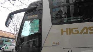 2018 高速バス 東日本急行 栗原市金成庁舎→築館→仙台 4K版