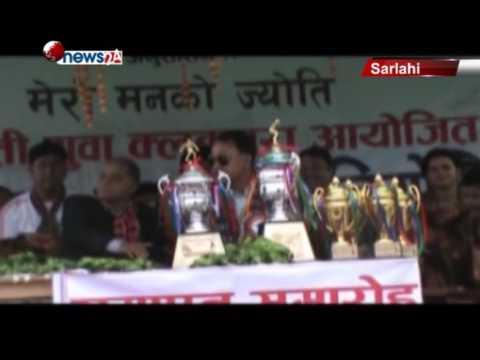 राजर्षि जनक कप फुटवलको उपाधिमा मनाङ मस्र्याङदीलाई - SPORTS NEWS