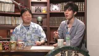 岡田斗司夫ゼミ6月14日号対談キングコング・西野「頂上決戦!俺ってすごいやろ VS 僕って天才でしょ」