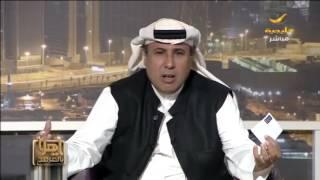 العرفج: قيادة السيارات في المملكة صارت