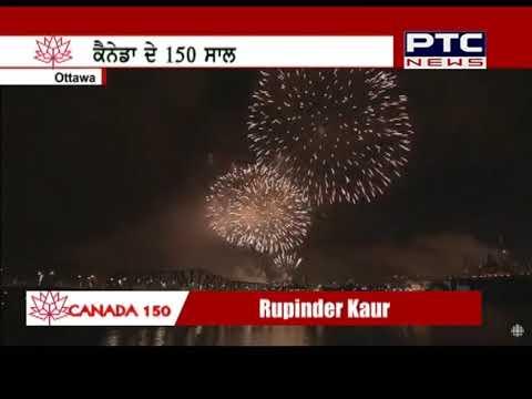 CANADA 150  Canada Day Celebrations   Splendid Fireworks