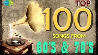 Best of 100 Songs from 60's & 70's| One Stop Jukebox | Malayalam HD Songs | K.J.Yesudas, P.Susheela