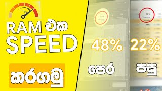 How to increase your ram speed for free | Techzen LK screenshot 5