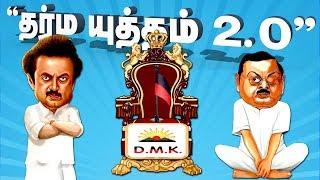 War between MK Stalin and MK ALagiri