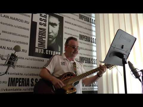 голое тело песни под гитару для папы и дочки сериях термобелья используется