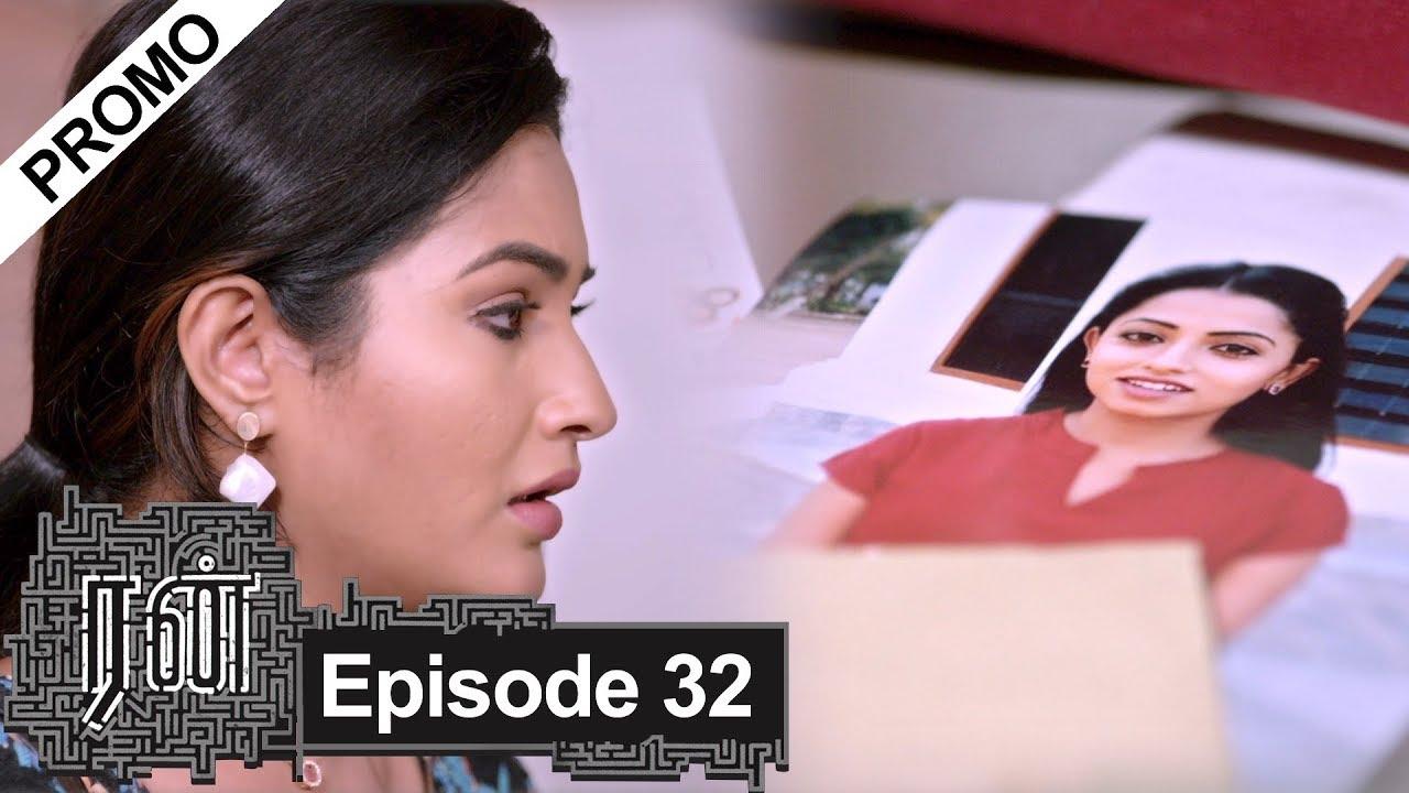 RUN Promo for Episode 32