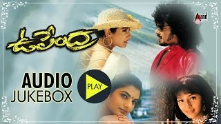 "Upendra | ""Audio JukeBox"" 