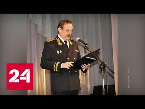 Новым директором ФСИН стал Александр Калашников - Россия 24