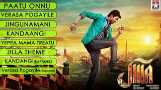 Jilla Tamil Movie Audio Jukebox Vijay Kajal Aggarwal Mohanlal D Imman