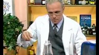Химия 46 Реакция горения Флогистон Академия занимательных наук