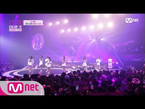 [ENG Sub] IZ*ONE CHU ★최초 공개★ 비밀의 시간 -  IZ*ONE(아이즈원) 181029 EP.5