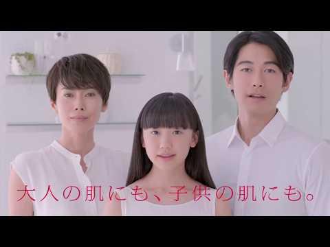 中谷美紀 ハダカラ CM スチル画像。CM動画を再生できます。