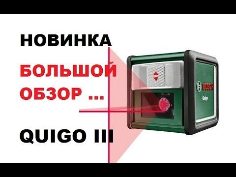 Лазерный уровень olx. Ua. Лазерный уровень нивелир bosch pll 360 set + штатив, оригинал 100%. Инструменты » электроинструмент. 4 700 грн.