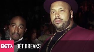 Suge Knight Denies Report On Tupac's Killer - BET Breaks