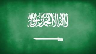 Saudi Arabia National Anthem (Instrumental)