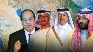 Wararkii ugu Danbeeyey Kulan Dhexmaray Qatar, Sucuudiga, Imaaraadka & Masar oo Kadhacay Maraykanka