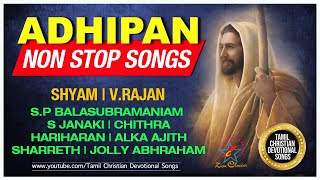 Super Hit Tamil Christian Devotional Songs | Adhipan Album Full