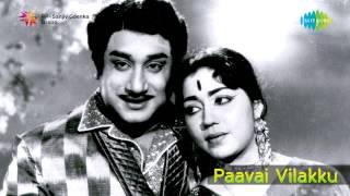 Paavai Vilakku | Kaaviyama song
