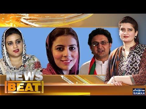Siyasi Jorh Torh Aur Dhaandli Ka Shor | News Beat | Paras Jahanzeb | SAMAA TV | 28 July 2018