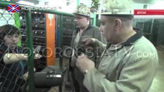 Бесплатный уголь для населения ДНР