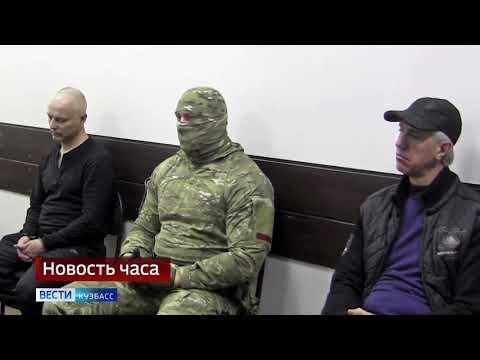 Красноярского бизнесмена Анатолия Быкова суд в Кемерове оставил под арестом