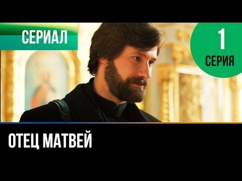 Сериал Сладкая жизнь 1 сезон смотреть онлайн бесплатно в