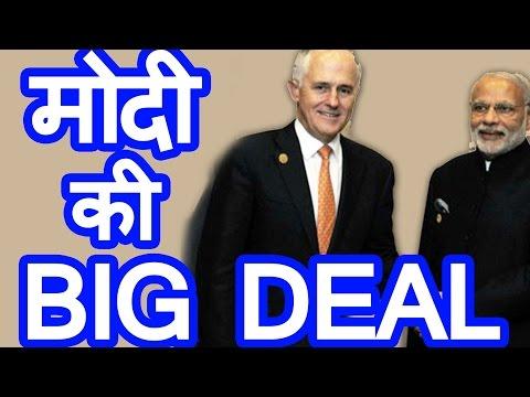 Narendra Modi की Big Deal, India ने Australia से किया असैन्य परमाणु करार
