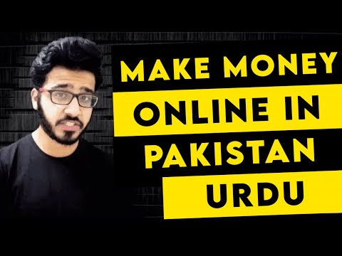 6 Best Ways To Earn Money Online In Pakistan 2017 – Urdu | Hindi