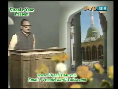 URDU NAAT(Ya Rahmatallil Alamen)MUZAFFAR WARSI IN PTV.BY Visaal