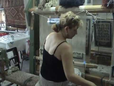 MEGERIAN CARPET FACTORY YEREVAN ARMENIA