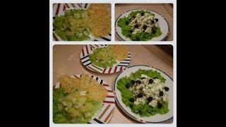 Салаты с сельдереем / salads with celery (with english subtitles)