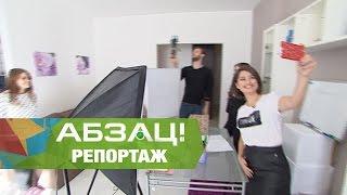 «Хочу канал на ютубе!». Бум на видеоблоги среди украинской детворы! - Абзац! - 19.10.2016