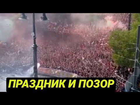 Как встречали сборную России и сборную Венгрии. Евро-2020