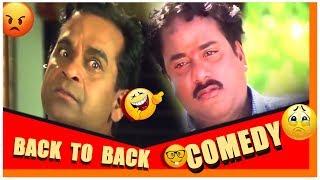 Yamraaj Ek Faulad || Non Stop Comedy Scenes | NTR, Ali, Venumadhav, Bramhanandam | Top Comedy Scenes