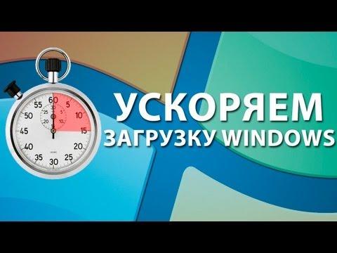 Переносим Windows 10 с HDD на SSD: последовательность