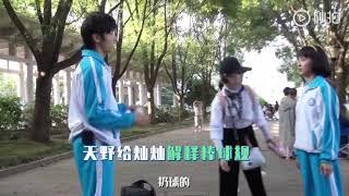 Behind The Scene Wait My Youth - Chinese Drama