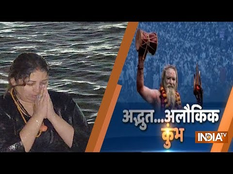 Smriti Irani takes a holy dip in river Ganga on the occasion of first 'Shahi Snan' at Kumbh Mela